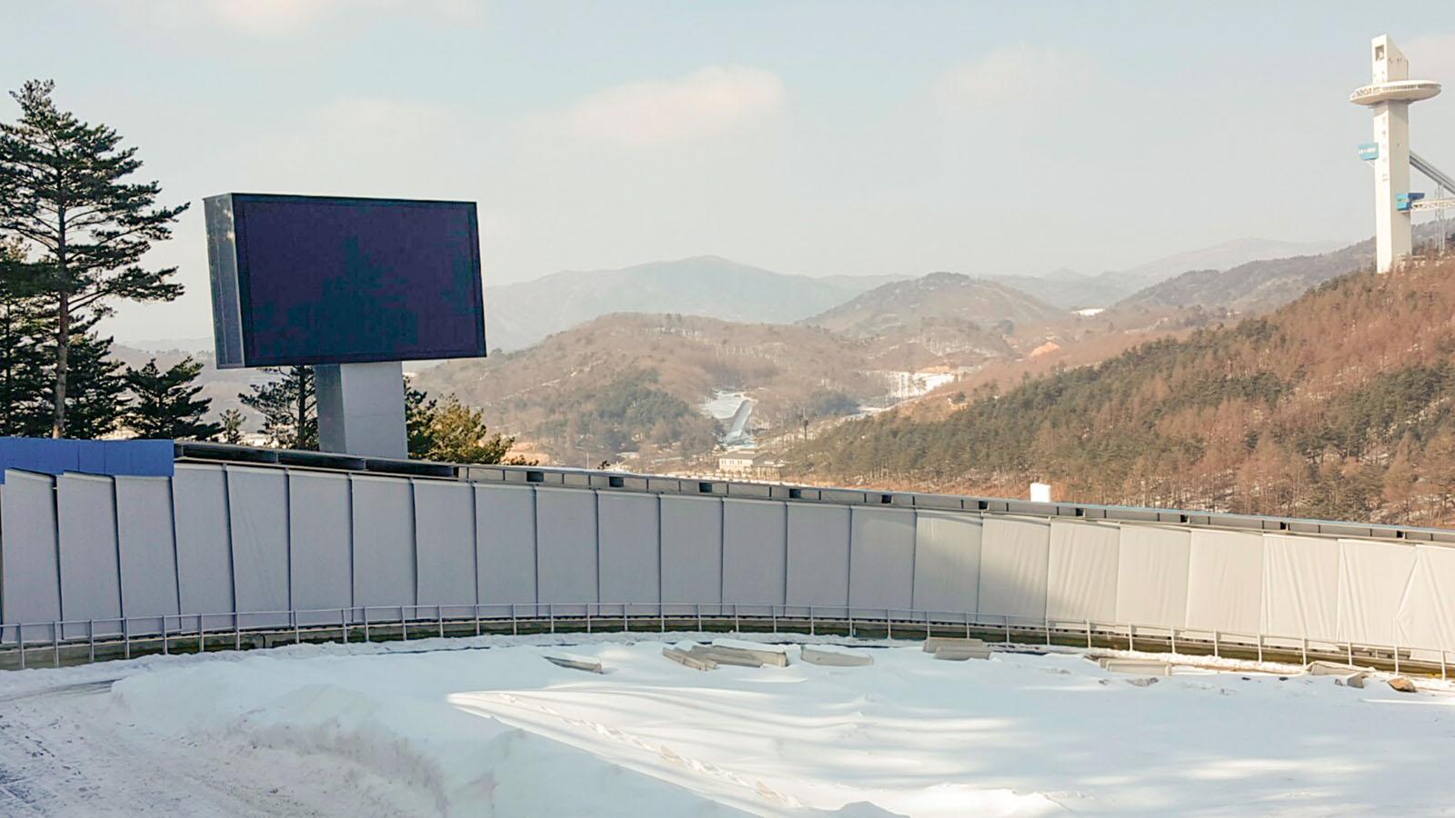 Vsita esterna delle protezioni solari sulla pista da Bob e skeleton Pyeonchang Corea